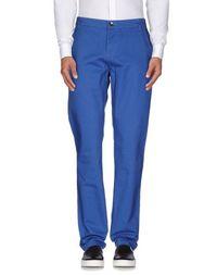 Повседневные брюки Outfitters' Nation
