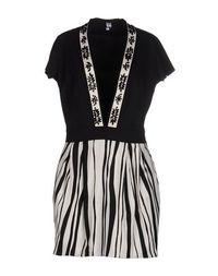 Короткое платье Doris S