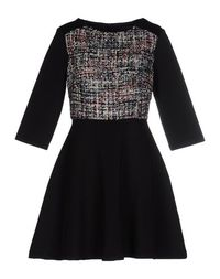 Короткое платье Emma Brendon