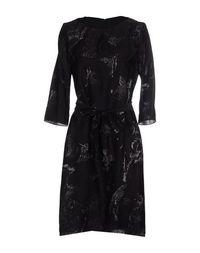 Платье до колена Boss Black