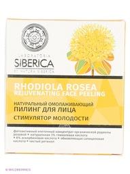 Скрабы Natura Siberica