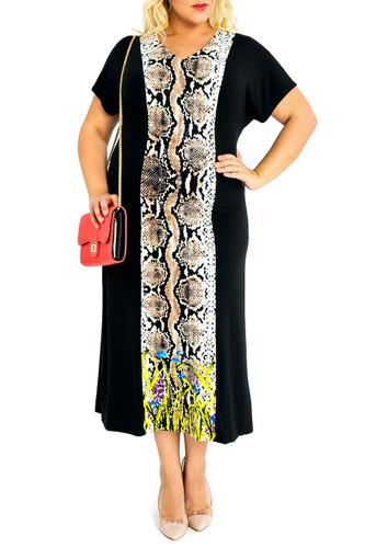 макси мода одежда больших размеров тюмень