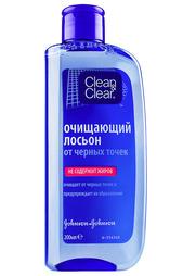 Лосьон от черных точек CLEAN&CLEAR Clean&;Clear