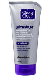 Гель Advantage для умывания CLEAN&CLEAR Clean&;Clear