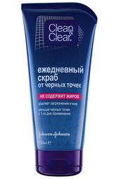 Скраб от черных точек CLEAN&CLEAR Clean&;Clear