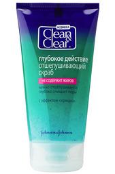 Скраб Отшелушивающий CLEAN&CLEAR Clean&;Clear