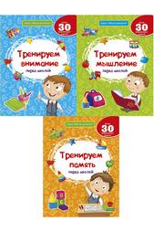 "Комплект книг ""Перед школой"" ФЕНИКС"