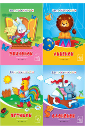 Комплект книг 3D-картинки ФЕНИКС
