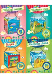 Комплект Кубики-панорамки ФЕНИКС