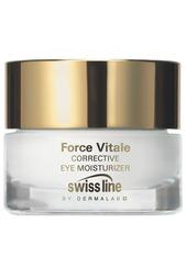 Увлажняющий крем для глаз 15мл SWISS LINE