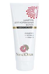Шампунь для нормальных волос NANODERM