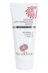 Бальзам для нормальных волос NANODERM