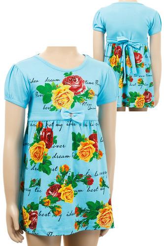 Платье UNRULY
