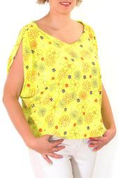 Блуза Brava Catalan