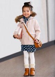 Куртка на ватной подкладке, Размеры  80/86-128/134 (розовый меланж) Bonprix