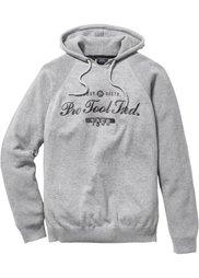 Пуловер Regular Fit с капюшоном (лазурный) Bonprix