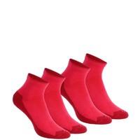 Носки Для Походов Низкие Arpenaz 50 Взр. 2 Пары Quechua