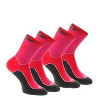 Носки С Высокой Манжетой Arpenaz 100 Взрослые Х 2 Пары Quechua