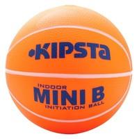 Баскетбольный Мяч Mini Дет. Для Игры В Помещении Kipsta