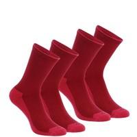 Носки Высокие Arpenaz 50 Взр, 2 Пары Quechua