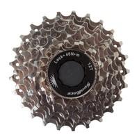 Велосипедная Кассета 8 Скоростей 12x25 Btwin