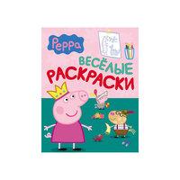 """Веселые раскраски """"Свинка Пеппа"""" (зеленая) Росмэн"""