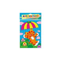 "Разноцветная мозаика мини ""Тигрёнок на парашюте"" Дрофа Медиа"