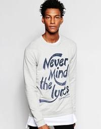 Minimum Never Mind The Lyrics Long Sleeve Top - Серый