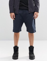 Темно-синие шорты с заниженным шаговым швом ASOS - Темно-синий