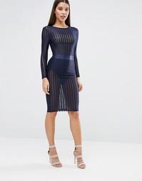 Атласная юбка-карандаш в полоску NaaNaa - Темно-синяя полоска