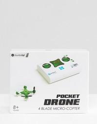 Карманный дрон - Мульти Gifts