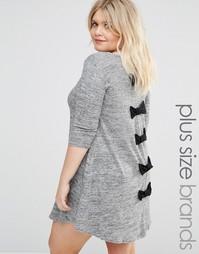 Свободное платье с бантиками на спине Praslin Plus - Серый