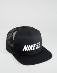 Черная кепка-бейсболка Nike SB Reflect 806014‑010 - Черный
