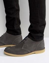 Замшевые ботинки чукка Dune Calabassas - Серый