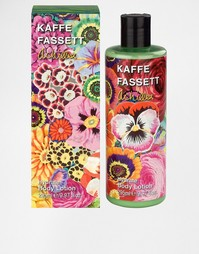 Молочко для тела Kaffe Fassett 295 мл - Achillea Beauty Extras