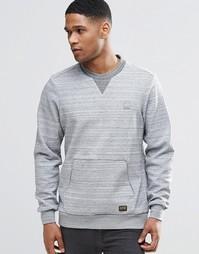 Свитшот с карманом G-Star Scorc - Серый вереск