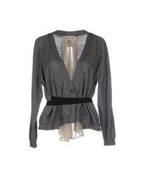 Кардиган Semi Couture