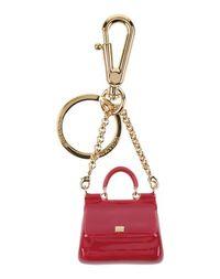 Брелок для ключей Dolce &; Gabbana