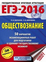 Учебники Издательство АСТ