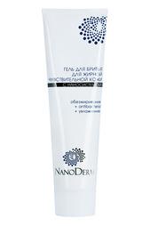 Гель для бритья для жирной NANODERM