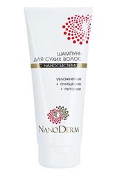 Шампунь для сухих волос NANODERM