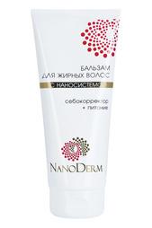 Бальзам для жирных волос NANODERM