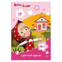 """Цветной картон """"Маша и Медведь"""", 10 листов, 10 цветов Росмэн"""