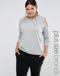 Pink Clove Cold Shoulder Sweatshirt - Серый