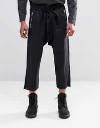 ASOS Drop Crotch Wide Leg Trousers With Exposed Zips in Dark Grey Line