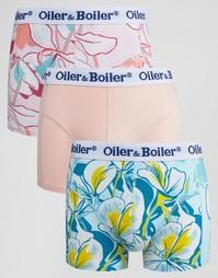 3 пары боксеров-брифов Oiler & Boiler Mariposa - Мульти