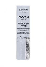 Бальзам Payot