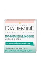 Увлажнение Diademine