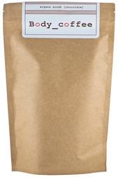 Скраб кофейный шоколад Huilargan