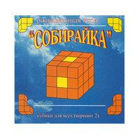 Развивающая игра «Собирайка. Кубики для всех» Корвет